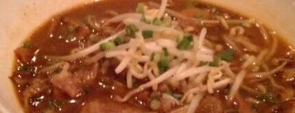 Boom Noodle is one of Seattle Met's Best Cheap Eats 2011.