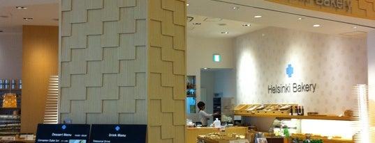 ヘルシンキ・ベーカリー is one of Japan.