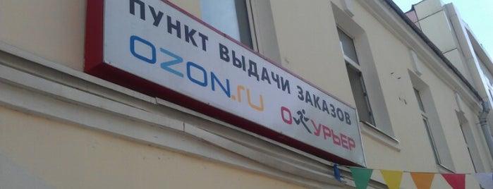Пункт выдачи Ozon.ru is one of Roman : понравившиеся места.