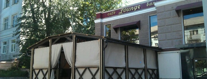 Lounge is one of Locais curtidos por Lina.