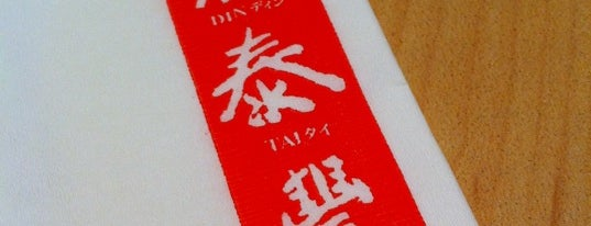 Din Tai Fung (鼎泰豐) is one of Middle East.