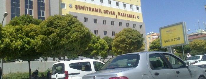 Şehitkamil Devlet Hastanesi is one of สถานที่ที่ MUZAFFER ถูกใจ.