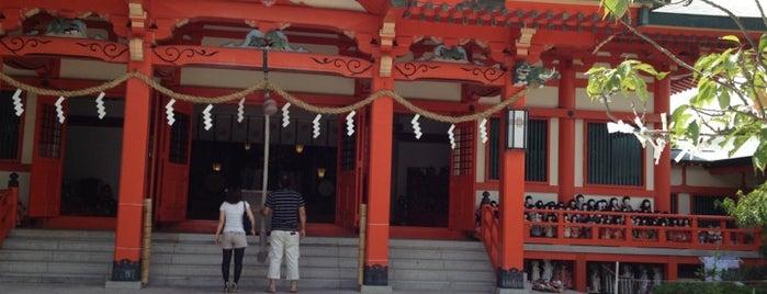 淡嶋神社 is one of 和歌山.
