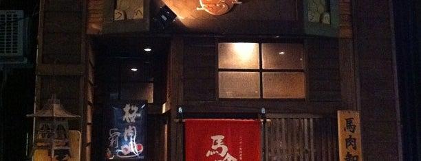 馬喰ろう 恵比寿店 is one of Tokyo Casual Dining.