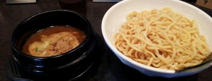 魚系豚骨ラーメン たまや is one of Guide to 名古屋市東区's best spots.