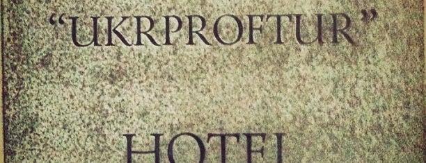 Готель «Дружба» / Druzhba Hotel is one of EURO 2012 KIEV (Hotels & Hostels).