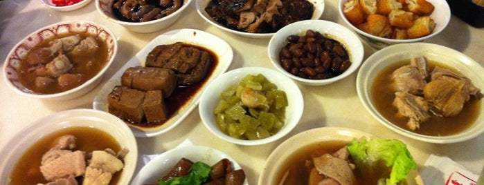 Ng Ah Sio Bak Kut Teh 黄亚细肉骨茶 is one of Singapore.