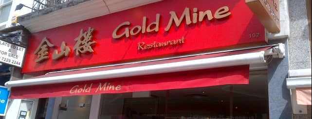 Gold Mine is one of London & Edinburgh.