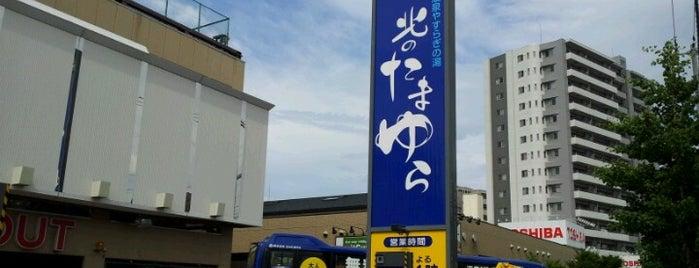 北のたまゆら 厚別 is one of Posti che sono piaciuti a 重田.