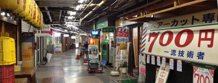 Asakusa Underground Shopping Street is one of Oshiage - Asakusa.