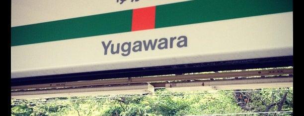 JR 미나미간토지방역 (JR 南関東地方の駅)