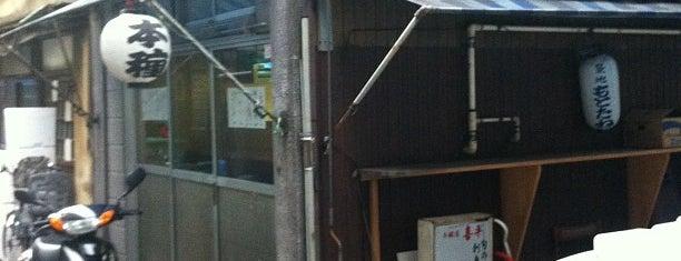 Motodane is one of Tokyo III.