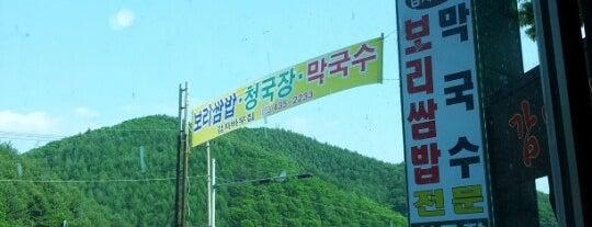 Locais salvos de Jae Eun