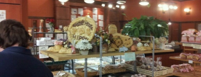 Pastry House Hippo is one of Places I Go....