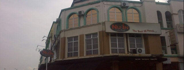 Nu'in Little Perak Cuisine is one of Makan2.