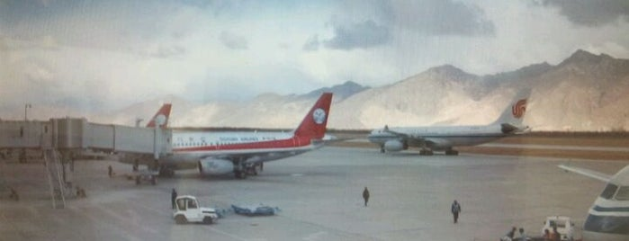 Lhasa Gonggar Airport (LXA) is one of International Airport Lists (2).