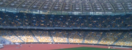 НСК «Олімпійський» / Olimpiyskiy Stadium is one of UKr trip.