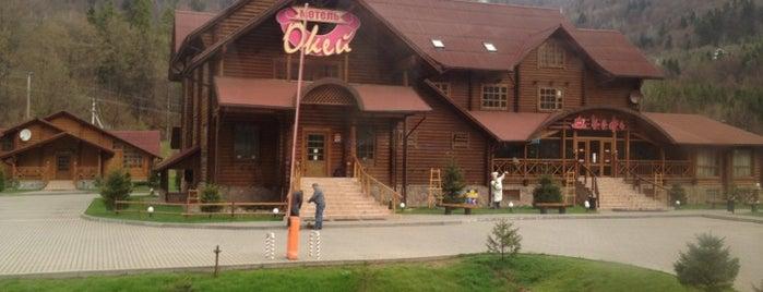 Окей is one of Orte, die Irina gefallen.