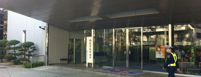 TMC 東京メディアシティ is one of ロケ場所など.