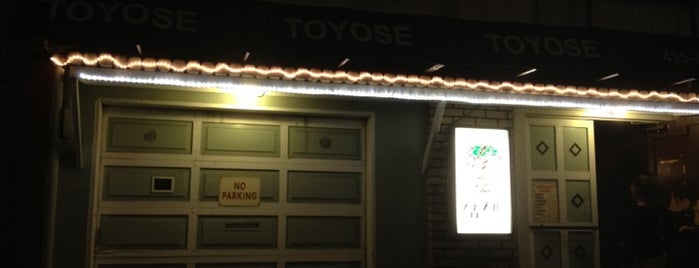 Toyose is one of San Francisco: Food.