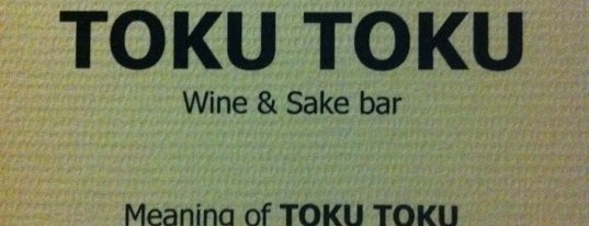 Toko Toku is one of Guide to Glebe's best spots.