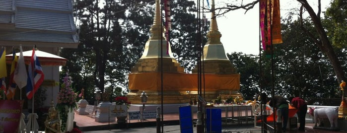 Phra That Doi Tung is one of farsai's Liked Places.