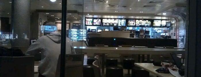 McDonald's is one of Lieux qui ont plu à Ghada Almuhana.