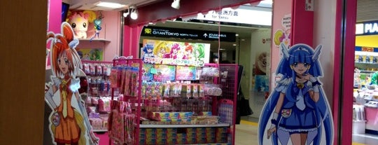 Precure Pretty Store is one of tokio city.