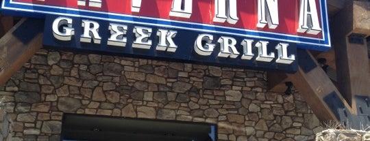 Taverna Greek Grill is one of Steven : понравившиеся места.
