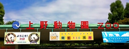 Ueno Zoo is one of tokio city.