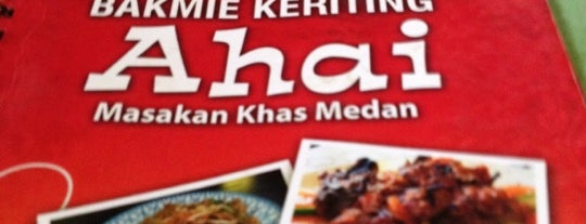Mie Pangsit Ayam Keriting Siantar is one of bengkulu fave spots.
