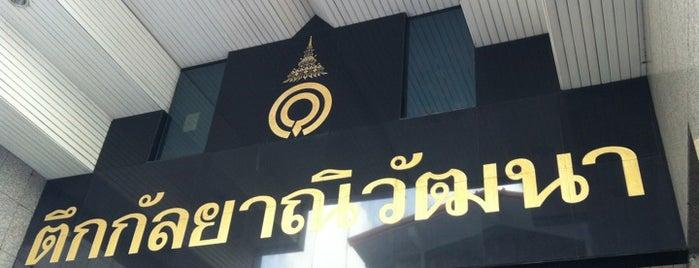 Priest Hospital is one of Around Bangkok | ตะลอนทัวร์รอบกรุงฯ.