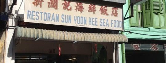 Sun Yoon Kee Seafood Restaurant 新润记海鲜饭店 is one of Penang | Eats.