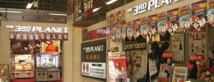 The 3rd Planet is one of Osaka.