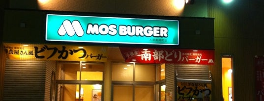 モスバーガー 大津美崎町店 is one of daiさんのお気に入りスポット.
