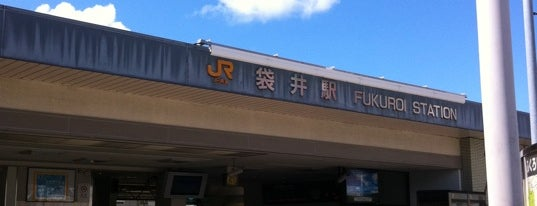 Fukuroi Station is one of 東海道本線.