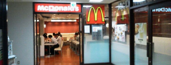 McDonald's is one of Tempat yang Disukai Hideo.