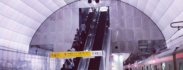 元町・中華街駅 (MM06) is one of Yokohama.