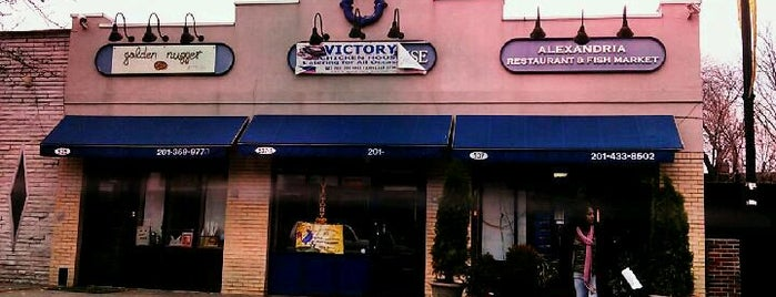 Victory Chicken House is one of Lieux qui ont plu à Ryan.