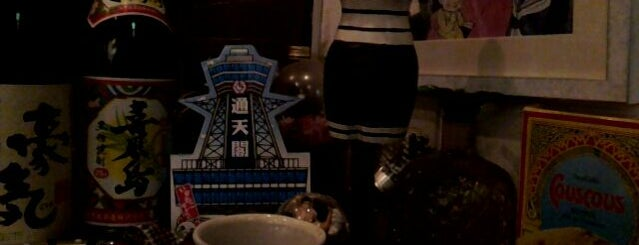 番狂せ is one of TOKYO-TOYO-CURRY 4.