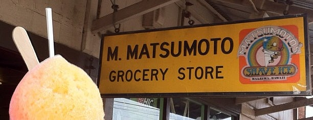 Matsumoto Shave Ice is one of Oahu: The Gathering Place.