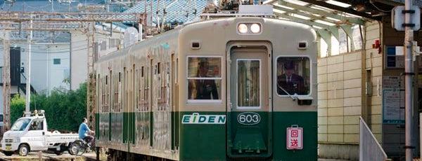 元田中駅 (E02) is one of oliver(・ω・)ノさんのお気に入りスポット.