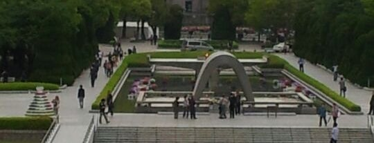 Hiroshima Peace Memorial Park is one of Japan.