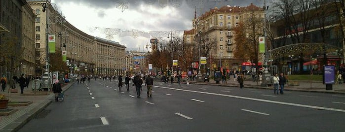 Chreschtschatyk is one of My Kyiv.