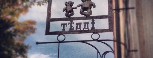 Teddy / Тедди is one of Posti che sono piaciuti a Lenyla.