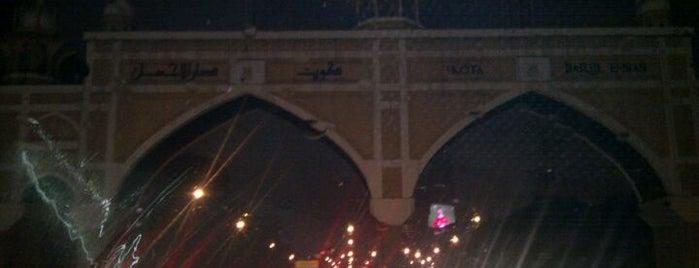Pintu Gerbang Kota Darul Ehsan (Kota Darul Ehsan Arch) is one of Asia Tour 2k18.