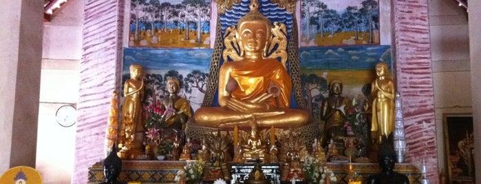 Wat Sri Khun Muang is one of เลย, หนองบัวลำภู, อุดร, หนองคาย.