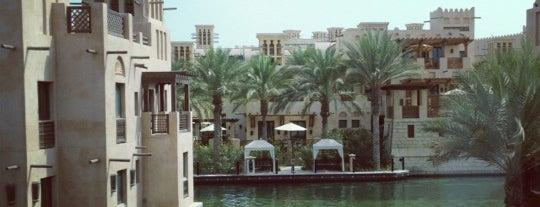 Dar Al Masyaf is one of Jumeirah Hotels & Resorts Worldwide.