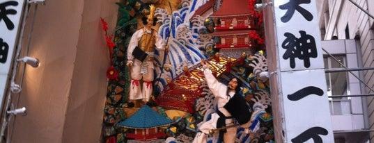 Daimaru is one of Fukuoka.