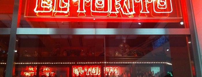 エルトリート 新宿サザンテラス店 is one of Gespeicherte Orte von Hide.